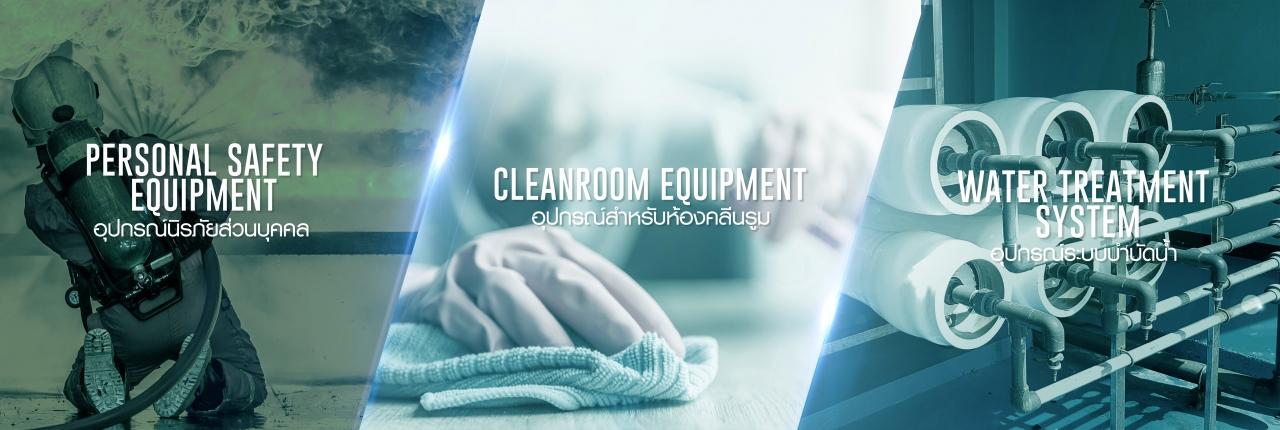 ผลธัญญะ, pholdhanya,phol dhanya,อุปกรณ์เซฟตี้, อุปกรณ์ safety,รองเท้านิรภัย,รองเท้าเซฟตี้,หมวกนิรภัย,แว่นตานิรภัย,ถุงมือนิรภัย